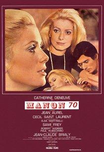 Манон 70