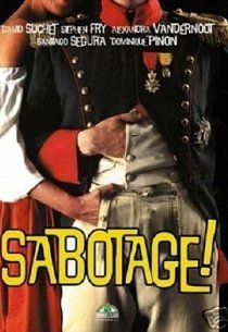 Саботаж