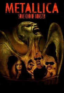 Metallica: Подобный монстру
