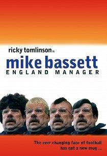 Английский тренер