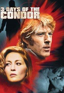 Три дня Кондора