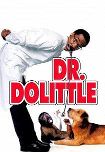 Доктор Дулиттл
