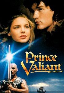 Принц Вэлиант