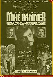 Майк Хаммер: Цепь убийств