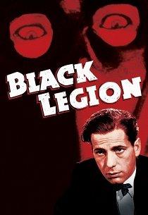 Черный легион