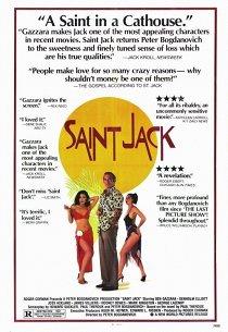 Святой Джек