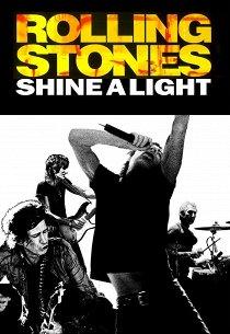 The Rolling Stones. Да будет свет