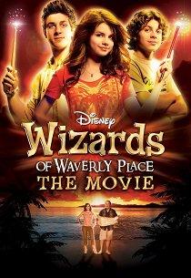 Волшебники из Вэйверли-плейс в кино