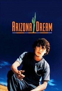 Аризонская мечта