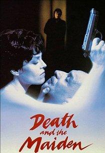 Смерть и дева