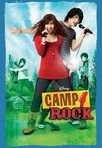 Camp Rock: Музыкальные каникулы