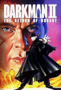 Человек тьмы-2: Возвращение Дюрана