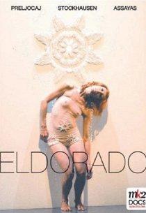 «Эльдорадо» Прельжокажа