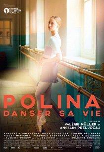 Полина: Станцевать свою жизнь