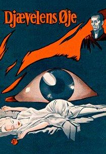 Дьявольское око