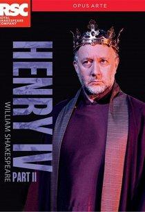 Генрих IV. Часть 2