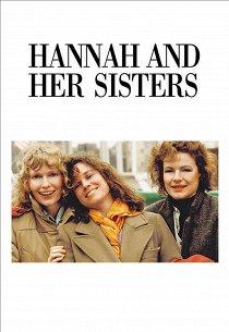 Ханна и ее сестры