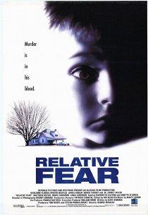 Необоснованный страх
