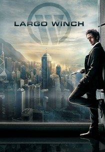 Ларго Винч: Начало