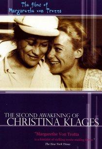 Второе пробуждение Кристы Клагес