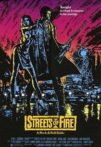 Улицы в огне