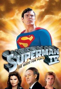 Супермен: В поисках мира
