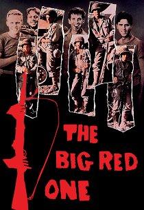 Большая красная единица