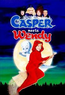 Каспер и Венди