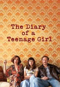 Дневник девочки-подростка