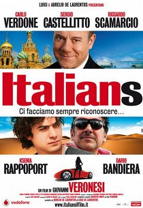 Итальянцы