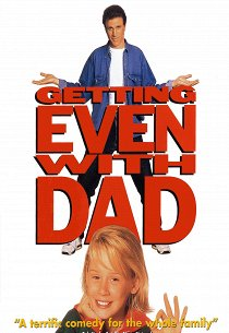 Как справиться с отцом
