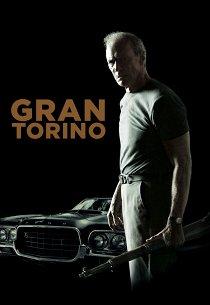 Гран Торино