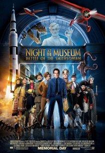 Ночь в музее-2