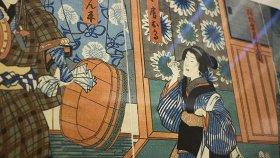 Искусство Востока XVIII–XX веков