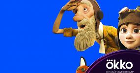 8 мультфильмов, которые займут ребенка во время поездки