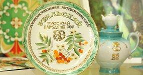 Легенда Урала