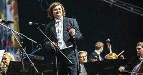 Камерный оркестр Московской консерватории. Дирижер Феликс Коробов