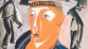Экспрессионизм в русском искусстве