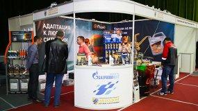 Пром-Volga 2018