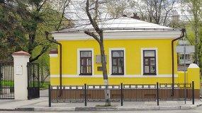 В гости к Никитину. Мещанский быт Воронежа XIX века