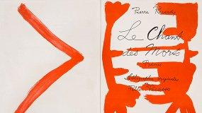 Пабло Пикассо: художник среди поэтов. Книги из собрания Марка Башмакова