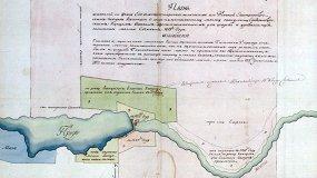 Российская горная история. Рукопись 200 лет спустя