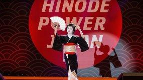 10 событий фестиваля японской культуры Hinode Power Japan