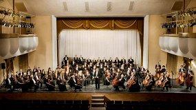 «Мультик-опера»: Ростовский академический симфонический оркестр