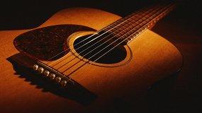 «Мандолина и гитара»