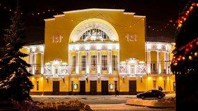 Театр волкова афиша на сентябрь 2016 ярославль театры афиши киева