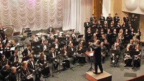 Концертный оркестр духовых инструментов им. Владимира Еждика