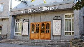 Театры новосибирск афиша апрель театр драмы тверь афиша