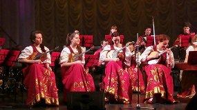 Оркестр русских народных инструментов «Дон»