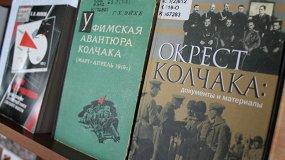 Гражданская война на Южном Урале